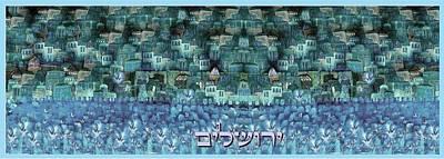Inspirational Painting - Jerusalem In Blue by Sandrine Kespi