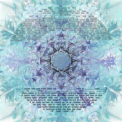 Reform Digital Art - Ketubah Mandala- Interfaith And Reformed Version by Sandrine Kespi
