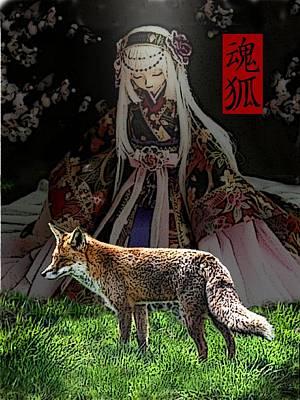 Fox Digital Art - Kitsune Spirit by Ben Freeman