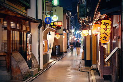 Photograph - Kyoto Night Street by Songquan Deng