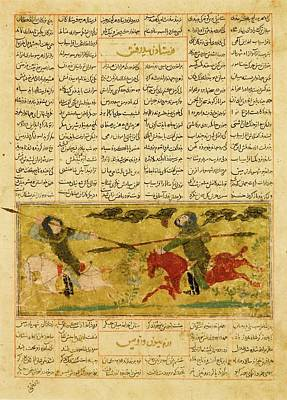 Manuscript Painting - Leaf From A Manuscript Of Firdausi by Eastern Accent