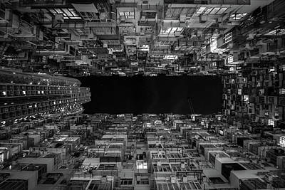Photograph - Look Up Not Around by Brenden King