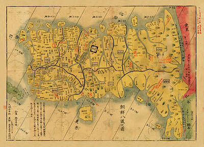 Photograph - Map Of Korea 1800 by Andrew Fare