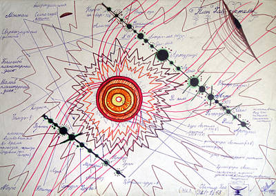 Planet System Drawing - Map Of Solar System. 30 Planets by Sofia Metal Queen