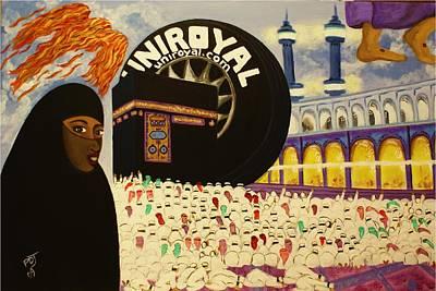 Hajj Painting - Maranatha Our Lord Cometh by Pamorama Jones