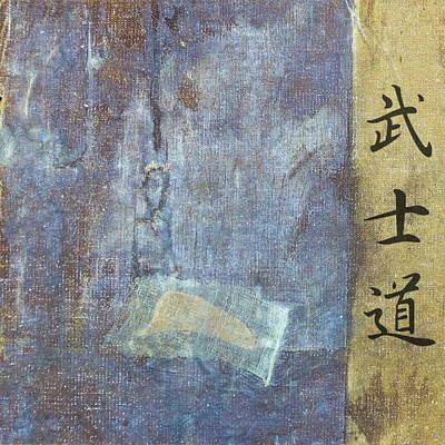 Photograph - Ethical Code Of The Samurai  by Andrea Kollo