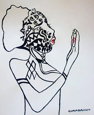 Painting - Mirror Mirror by Gloria Ssali