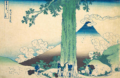 Woodcut Painting - Mishima Pass In Kai Province by Katsushika Hokusai