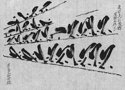 Zazen Painting - Moai After Zazen Meeting by Kim Kimura