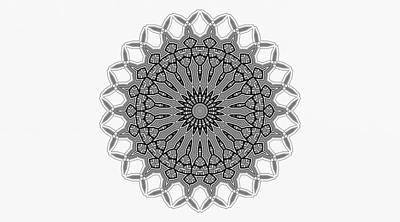 Drawing - Modern Mandala Art - Flower Of Soul by Wall Art Prints