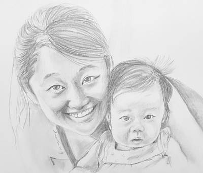 Drawing - Mom And Baby by Hae Kim
