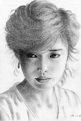 Art Print featuring the drawing Momoe Yamaguchi by Eliza Lo