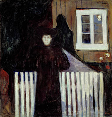 After Munch Painting - Moonlight by Edvard Munch
