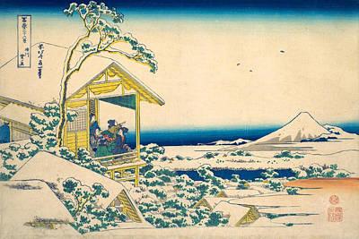 Print Painting - Morning After The Snow At Koishikawa In Edo by Katsushika Hokusai