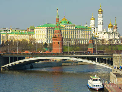 Photograph - Moscow, Kremlin by Irina Afonskaya