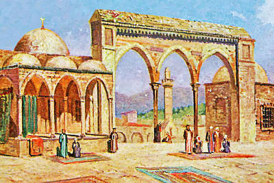 Painting - Mosque Of Omar by Munir Alawi