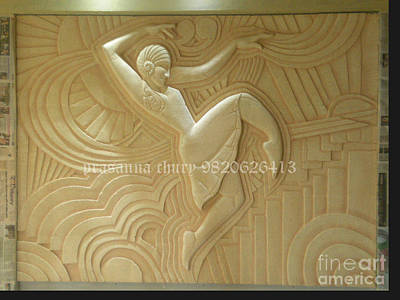 Siporex Relief - Mural by Prasanna Chury