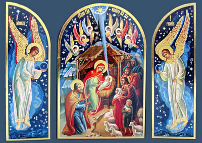 Painting - Nativity Angels				 by Munir Alawi
