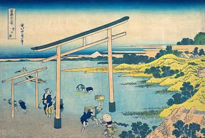 Asian Painting - Noboto Bay by Katsushika Hokusai