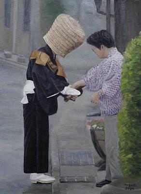 Painting - Ofuse by Masami Iida