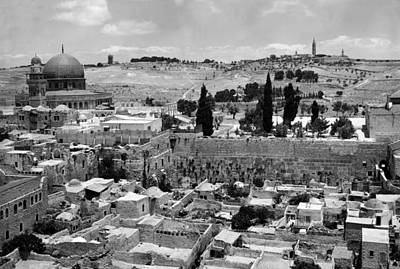 Photograph - Old Jerusalem by Munir Alawi