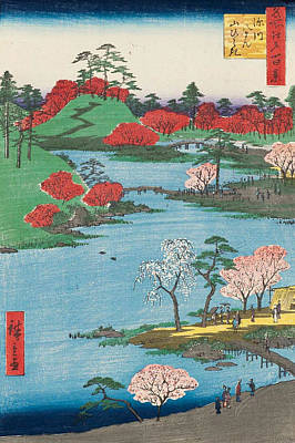 Asia Painting - Open Garden At Fukagawa Hachiman Shrine by Utagawa Hiroshige