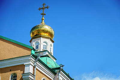 Photograph - Orthodox Church by Alexey Stiop