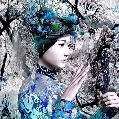 Digital Art - Our Lady Of China 7 by Suzanne Silvir