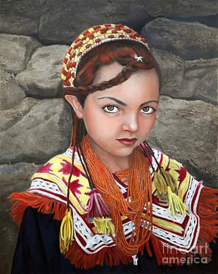 Pakistani Girl Art Print