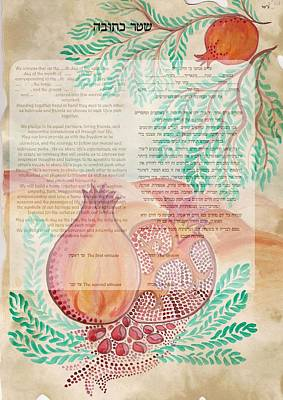 Reform Digital Art - Parchment Ketubah- Reformed And Interfaith Version by Sandrine Kespi