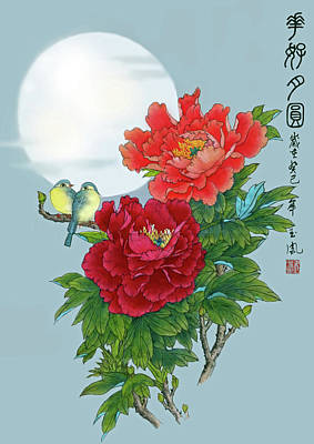 Painting - Peonies And Birds by Yufeng Wang