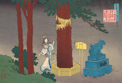 Edo Period Painting - Poem By Chunagon Atsutada by Katsushika Hokusai