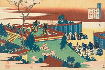 Reproduction Painting - Poem By Sojo Henjo by Katsushika Hokusai