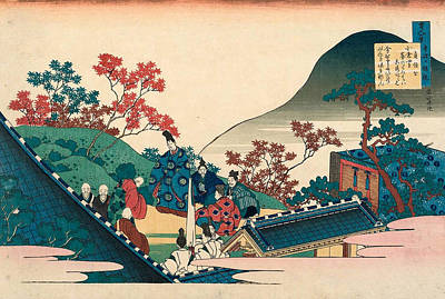 Poem By Teishin Ko Art Print