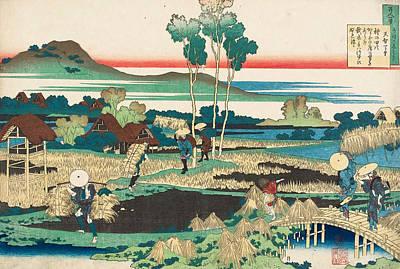 Poem By Tenchi Tenno Art Print
