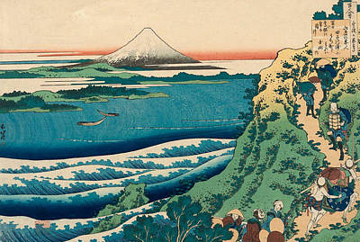 Poem By Yamabe No Akahito Art Print