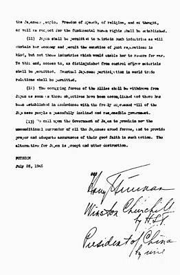 Potsdam Proclamation, 1945 Art Print by Granger