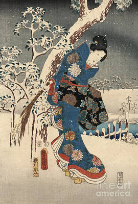 Winter Night Painting - Print From The Tale Of Genji by Kunisada and Hiroshige