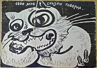 Pushkin. Ruslan And Lyudmila. Original