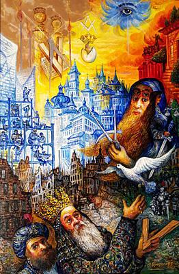 Painting - Rebirth by Ari Roussimoff