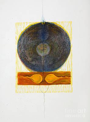 Reciprocal End Art Print by Asma Hashmi