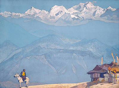 Horse Painting - Remember by Nicholas Roerich