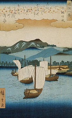 Harbor Drawing - Returning Sails At Yabase by Hiroshige