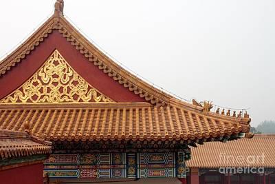 Roof Forbidden City Beijing China Art Print