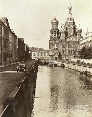 Photograph - Russia, Church, 1917.  by Granger