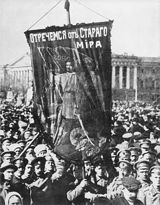 Photograph - Russia: Revolution Of 1917 by Granger