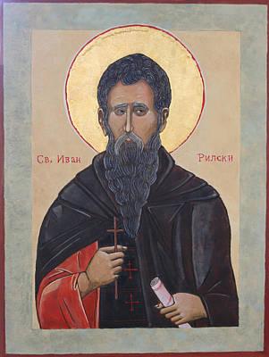 Saint Ivan Rilski Art Print by Phillip Schwartz