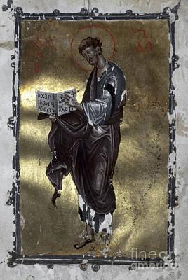 Orthodox Painting - Saint Luke by Granger