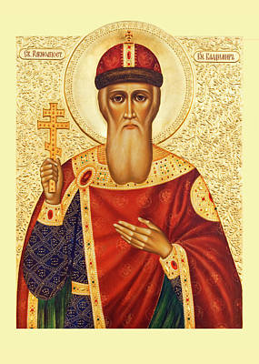 Photograph - Saint Vladimir by Munir Alawi