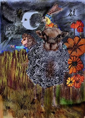 See Art Print by Cynthia Richards